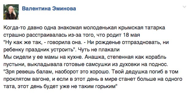 Десять негренят та чому українське політичне болото знову затягує ряскою - фото 9