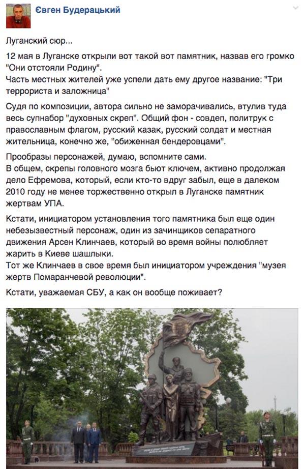 Десять негренят та чому українське політичне болото знову затягує ряскою - фото 8
