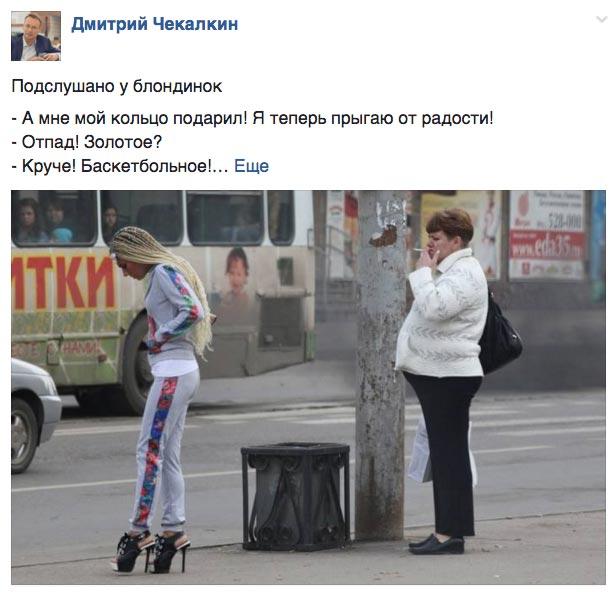 Десять негренят та чому українське політичне болото знову затягує ряскою - фото 11
