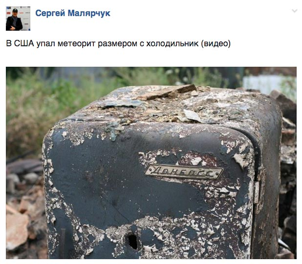 Десять негренят та чому українське політичне болото знову затягує ряскою - фото 7