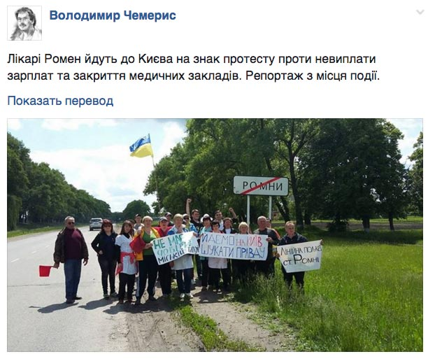 Десять негренят та чому українське політичне болото знову затягує ряскою - фото 1