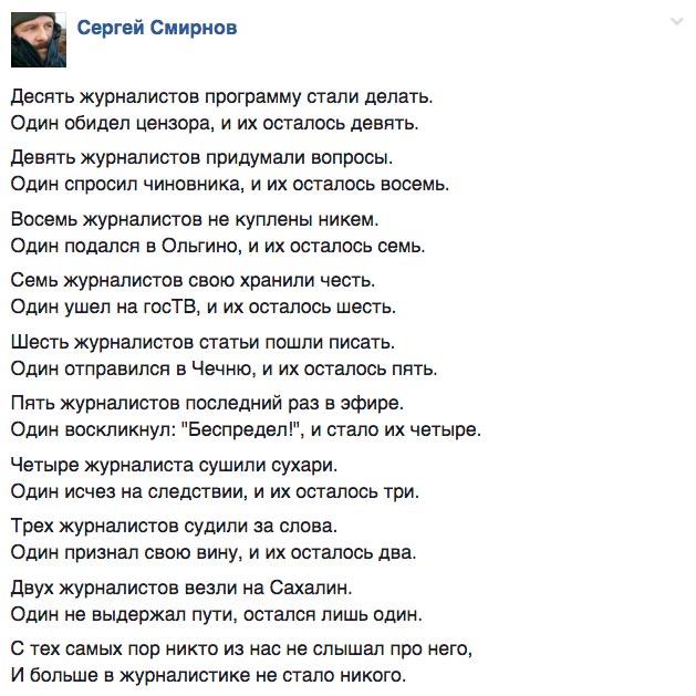Десять негренят та чому українське політичне болото знову затягує ряскою - фото 2
