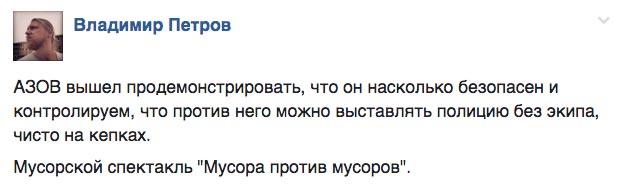 Як Генпрокуратура піде обшукувати YouTube, а міністр Ніщук валяти титановий пам'ятник - фото 7