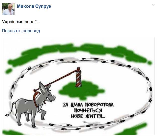 Як Генпрокуратура піде обшукувати YouTube, а міністр Ніщук валяти титановий пам'ятник - фото 10