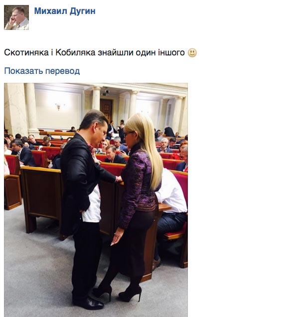 Як Генпрокуратура піде обшукувати YouTube, а міністр Ніщук валяти титановий пам'ятник - фото 9