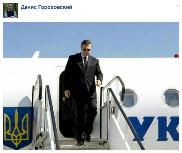 Хто зістрибнув з шассі літака Савченко та чому Порошенко не поїхав в Бориспіль - фото 8