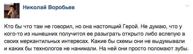 Хто зістрибнув з шассі літака Савченко та чому Порошенко не поїхав в Бориспіль - фото 17
