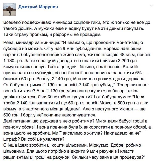 Прейскурант прес-конференції Надії Савченко та коли Тимошенко поїде на фронт - фото 10
