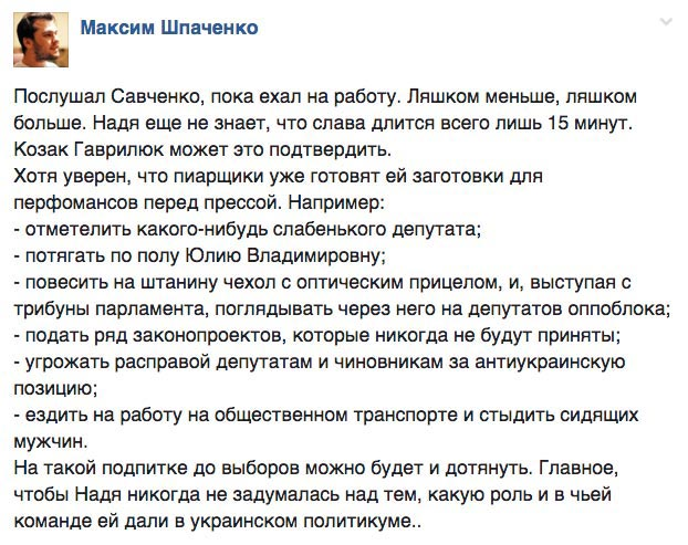 """Операція """"Хронічний трепак"""" та скільки коштує екскурсійний тур до Макєєвки - фото 1"""