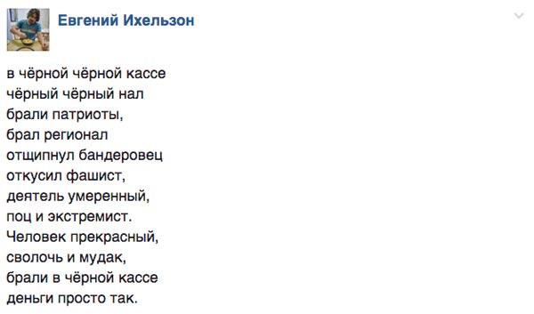 """Операція """"Хронічний трепак"""" та скільки коштує екскурсійний тур до Макєєвки - фото 5"""