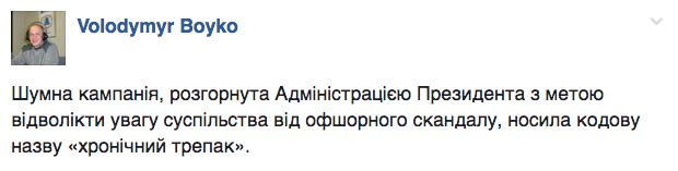 """Операція """"Хронічний трепак"""" та скільки коштує екскурсійний тур до Макєєвки - фото 15"""