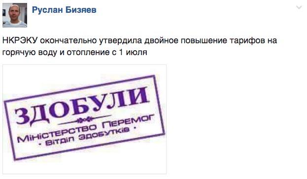 Савченко - це син Путіна та типова грантожерська принциповість пані Гопко - фото 1