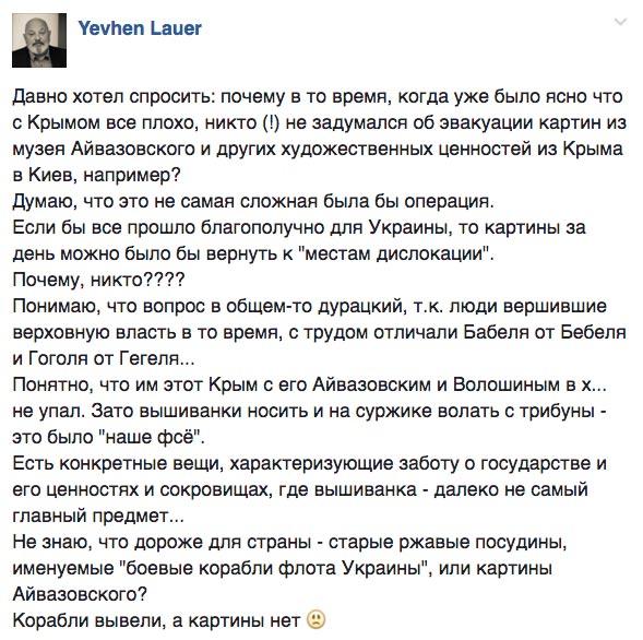 Солов'їна мова в устах журналістів та як вдячні выборці до депутата з кулеметом ходили - фото 3