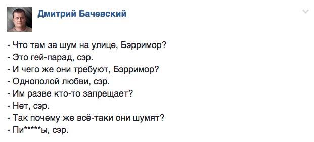 """Піцца """"Путін"""" та гречка по 50 гривень - фото 13"""