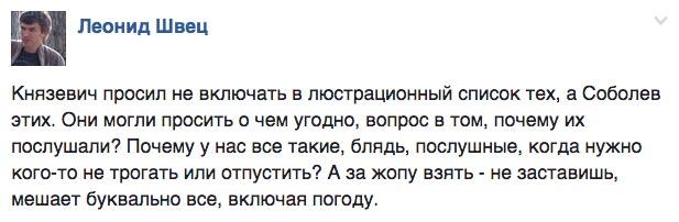 """Піцца """"Путін"""" та гречка по 50 гривень - фото 8"""