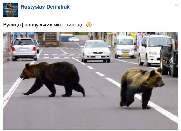 """Піцца """"Путін"""" та гречка по 50 гривень - фото 7"""