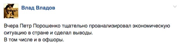 Поліграф Охендовського та куди пропало літо - фото 1