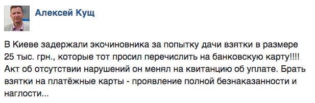 Поліграф Охендовського та куди пропало літо - фото 15