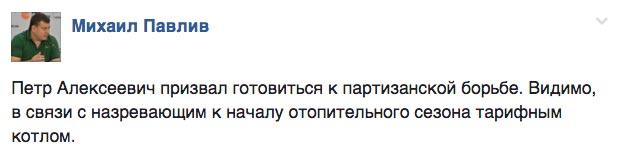 Знайшовся золотий унітаз Януковича та як Хомутинник з Ірландією у футбол грав - фото 11