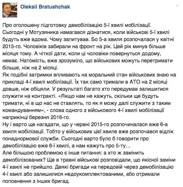 Знайшовся золотий унітаз Януковича та як Хомутинник з Ірландією у футбол грав - фото 14