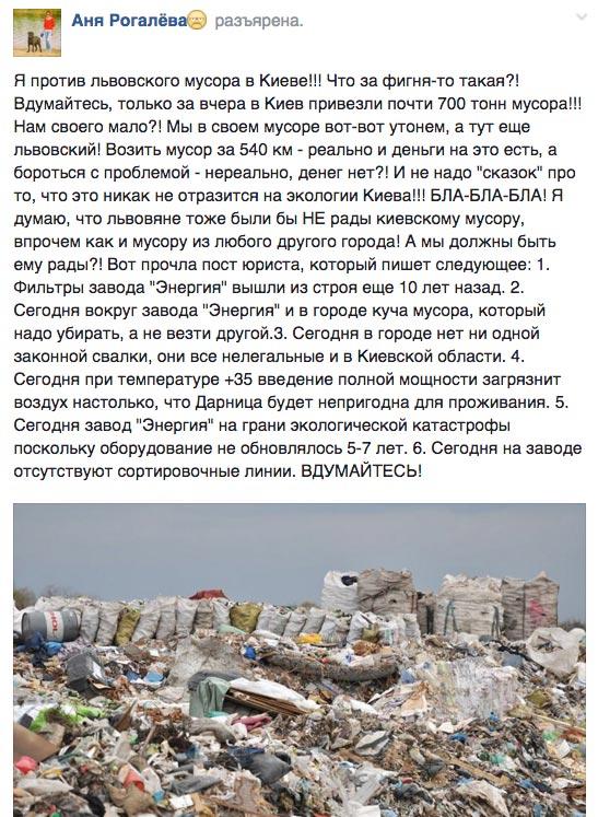 Як британський прем'єр радиться з Надією Савченко та день без трусів в Америці - фото 6