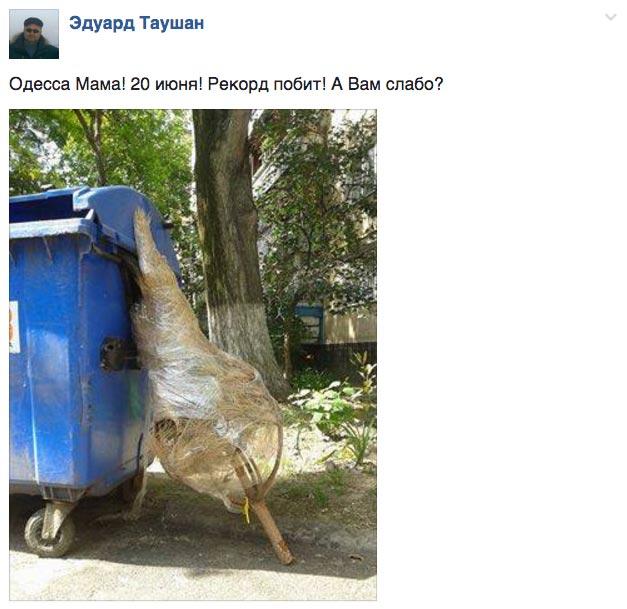Як британський прем'єр радиться з Надією Савченко та день без трусів в Америці - фото 7