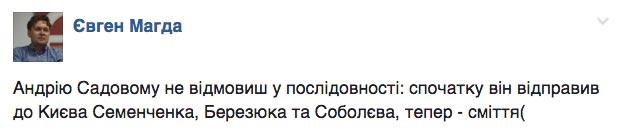 Як британський прем'єр радиться з Надією Савченко та день без трусів в Америці - фото 8
