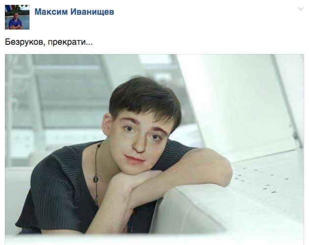 Як британський прем'єр радиться з Надією Савченко та день без трусів в Америці - фото 12