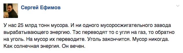 Як британський прем'єр радиться з Надією Савченко та день без трусів в Америці - фото 10