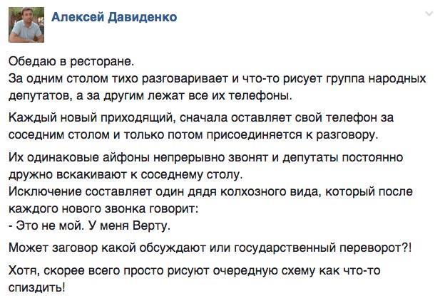 Як британський прем'єр радиться з Надією Савченко та день без трусів в Америці - фото 13