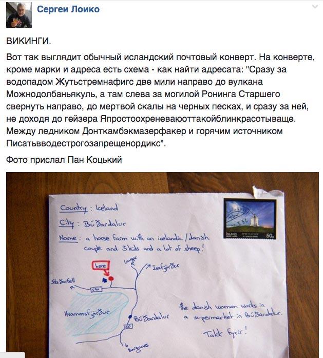 Юбер для ДНР/ЛНР та яким буде новий пам'ятник Щорсу - фото 1
