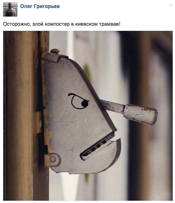 Юбер для ДНР/ЛНР та яким буде новий пам'ятник Щорсу - фото 2