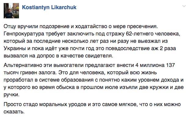 Юбер для ДНР/ЛНР та яким буде новий пам'ятник Щорсу - фото 3