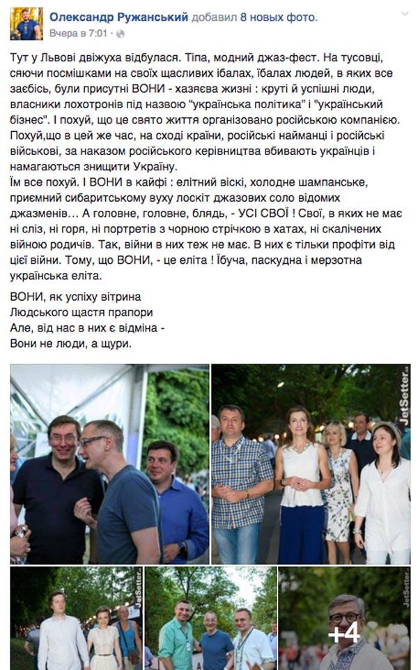 Юбер для ДНР/ЛНР та яким буде новий пам'ятник Щорсу - фото 5