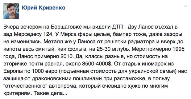 Юбер для ДНР/ЛНР та яким буде новий пам'ятник Щорсу - фото 6