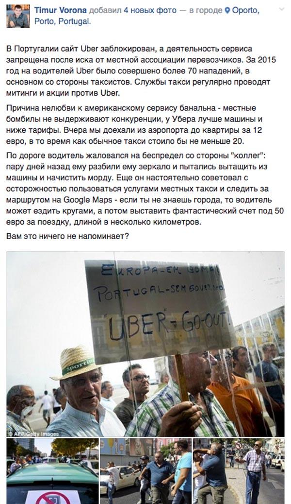 Юбер для ДНР/ЛНР та яким буде новий пам'ятник Щорсу - фото 11
