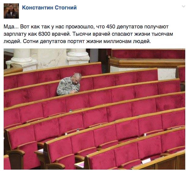 Юбер для ДНР/ЛНР та яким буде новий пам'ятник Щорсу - фото 10