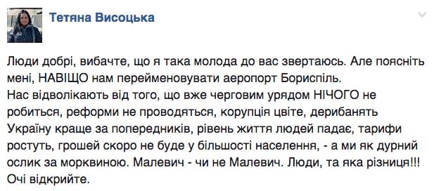 """Моніка Левінські - агітатор Трампа та коли Сєня буде """"ров Яценюка"""" докопувати - фото 1"""
