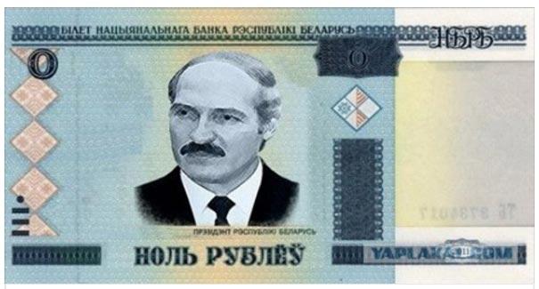 """Моніка Левінські - агітатор Трампа та коли Сєня буде """"ров Яценюка"""" докопувати - фото 5"""