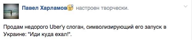 """Моніка Левінські - агітатор Трампа та коли Сєня буде """"ров Яценюка"""" докопувати - фото 7"""