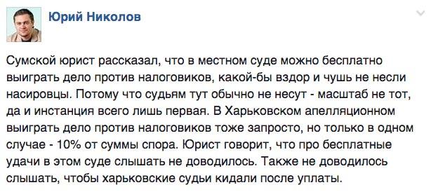 """Моніка Левінські - агітатор Трампа та коли Сєня буде """"ров Яценюка"""" докопувати - фото 9"""