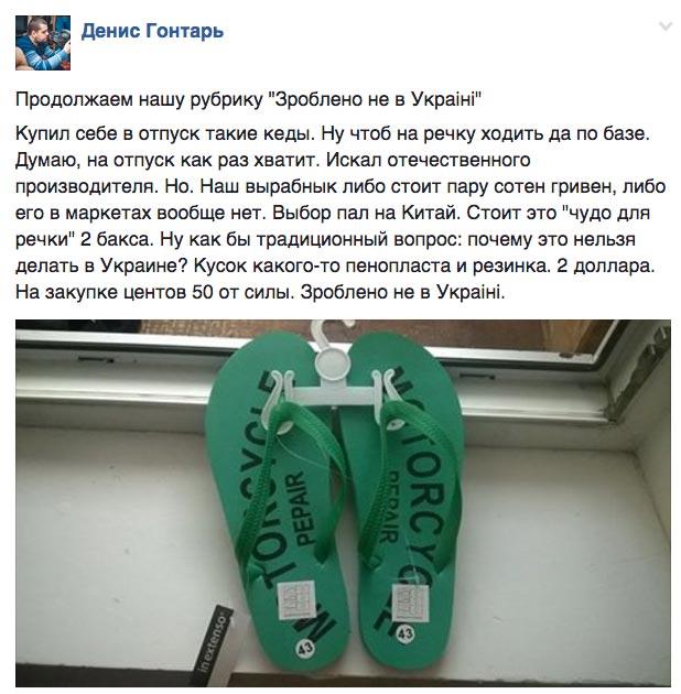 """Вистава під назвою """"Напад на Ківу"""" та як Квасьневський продає труби Пінчука - фото 10"""