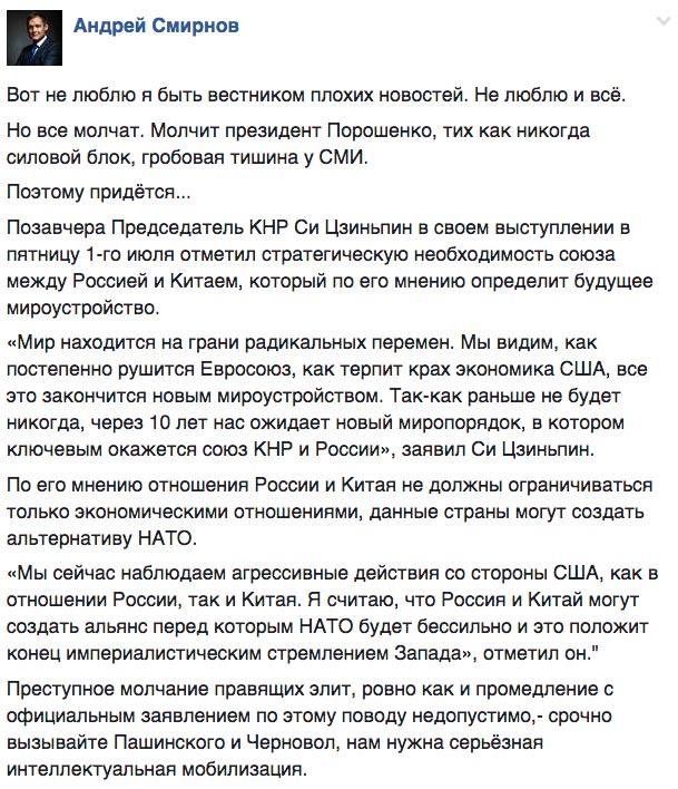 """Вистава під назвою """"Напад на Ківу"""" та як Квасьневський продає труби Пінчука - фото 1"""