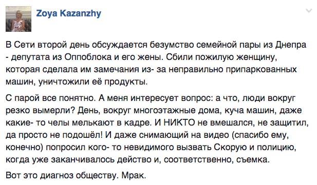 """Вистава під назвою """"Напад на Ківу"""" та як Квасьневський продає труби Пінчука - фото 11"""