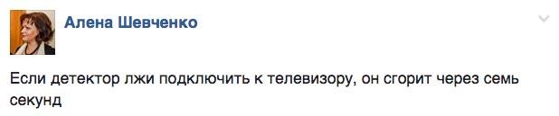 """Вистава під назвою """"Напад на Ківу"""" та як Квасьневський продає труби Пінчука - фото 7"""