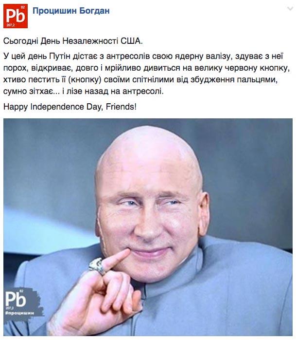 """Вистава під назвою """"Напад на Ківу"""" та як Квасьневський продає труби Пінчука - фото 9"""