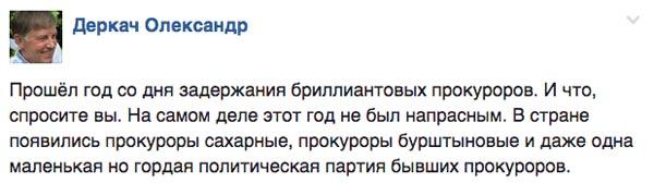 """Вбиральня, розписана  """"під хохлому"""" в центрі Москви - фото 13"""