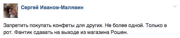 """Вбиральня, розписана  """"під хохлому"""" в центрі Москви - фото 12"""