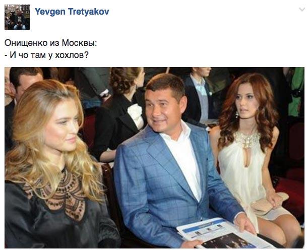 """Вбиральня, розписана  """"під хохлому"""" в центрі Москви - фото 11"""