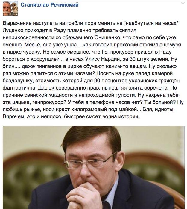 """Вбиральня, розписана  """"під хохлому"""" в центрі Москви - фото 10"""